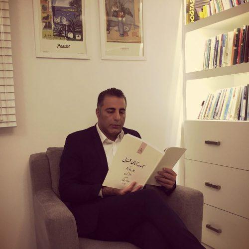 محمد علي سهرابي مهر